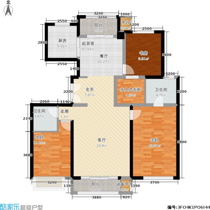 领秀翡翠山157.00㎡A2户型3室2厅