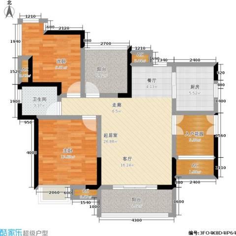 九洲上尚城2室0厅1卫1厨90.00㎡户型图