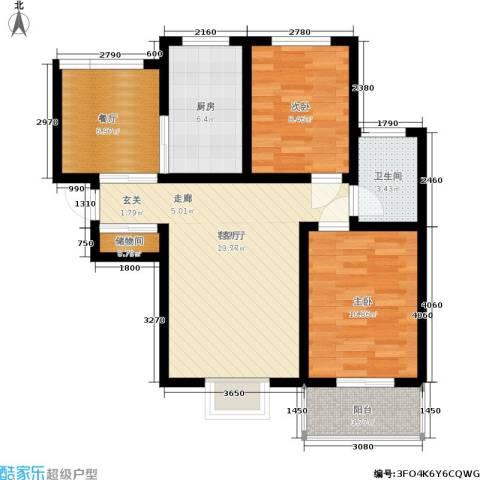 福汇华庭2室2厅1卫1厨90.00㎡户型图