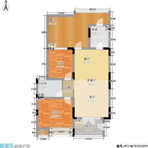 俊城橡树原2室1厅1卫1厨132.00㎡户型图
