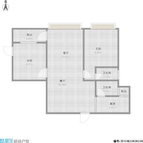 雍逸廷汇星台(B区)2室1厅2卫1厨70.00㎡户型图