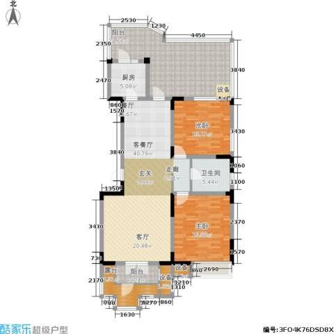 俊城橡树原2室1厅1卫1厨163.00㎡户型图