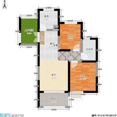 世园大公馆2室1厅1卫1厨81.00㎡户型图