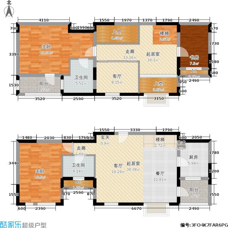 金地格林世界三室二厅二卫 175平米户型