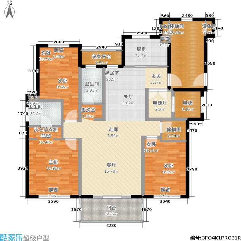泰禾红御129.00㎡C1户型3室2厅