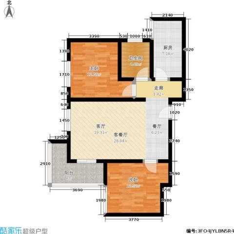 紫境城2室1厅1卫1厨83.00㎡户型图