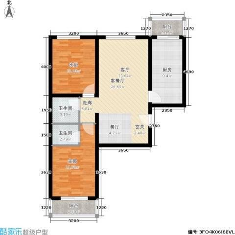 北京悦2室1厅2卫1厨89.00㎡户型图