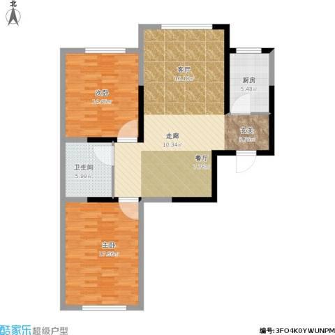 信泰龙跃国际2室1厅1卫1厨114.00㎡户型图