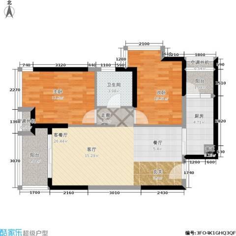 海伦堡・海伦春天2室1厅1卫1厨81.00㎡户型图