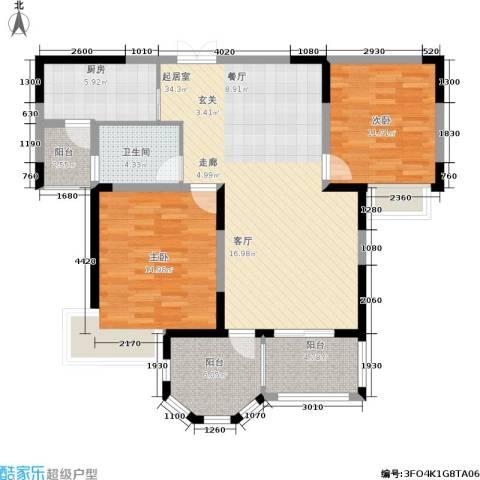 帝奥世伦名郡2室0厅1卫1厨96.00㎡户型图