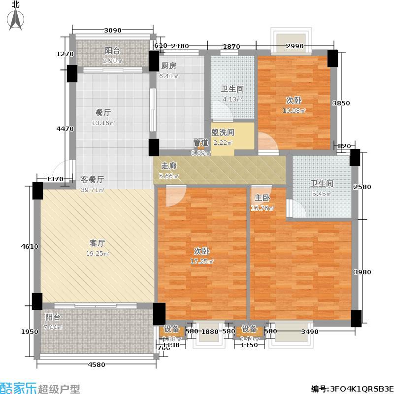 海湘东郡125.84㎡户型