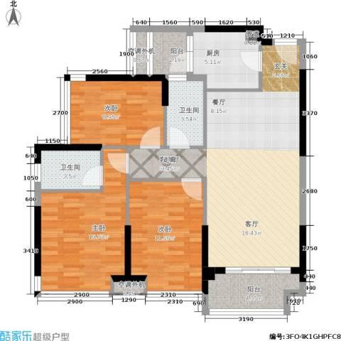 海伦堡・海伦春天3室1厅2卫1厨104.00㎡户型图