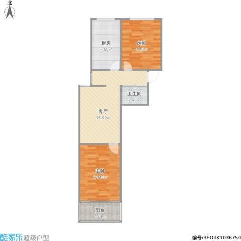 进香河2室1厅1卫1厨74.00㎡户型图