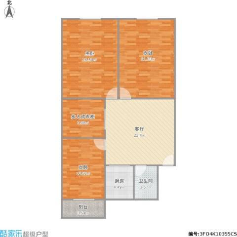 263672挹秀新村3室1厅1卫1厨129.00㎡户型图