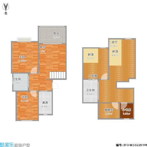 好日子大家园2室1厅2卫1厨142.00㎡户型图