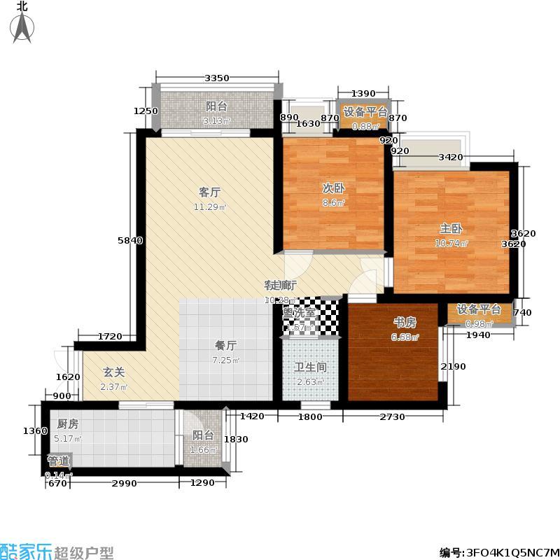 重庆桃源居国际花园桃源居D-二变三户型2室2厅