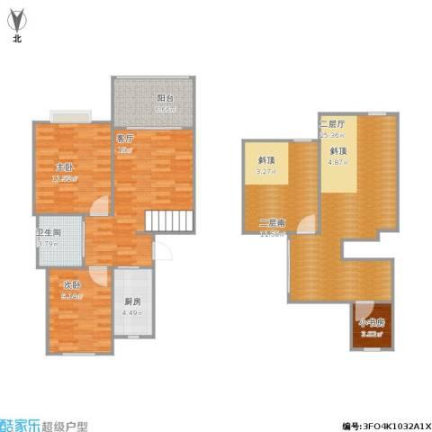 好日子大家园2室1厅1卫1厨128.00㎡户型图