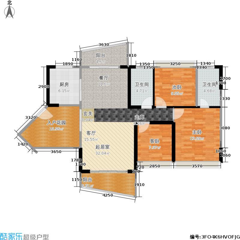 德洲城92.61㎡三期13栋01户型3室2厅1卫户型3室2厅1卫