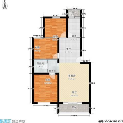 尧苑3室1厅1卫1厨117.00㎡户型图
