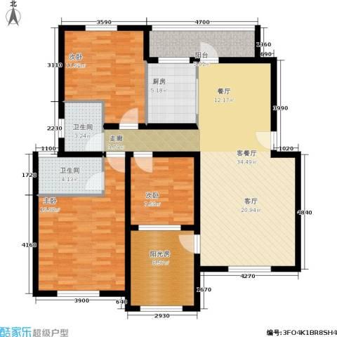 尧苑3室1厅2卫1厨137.00㎡户型图