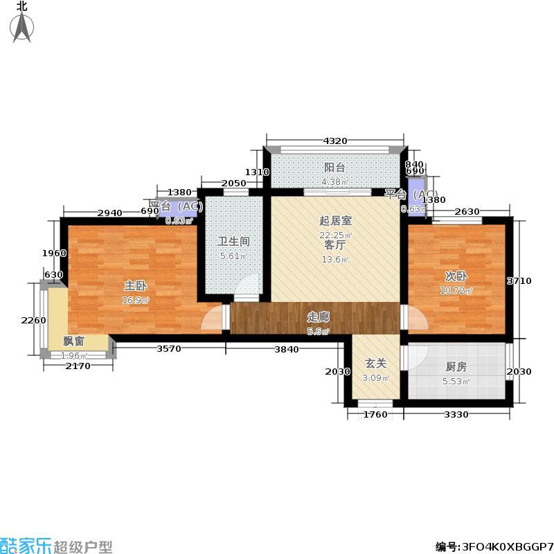 亿润领城77.90㎡2号楼A户型2室1厅
