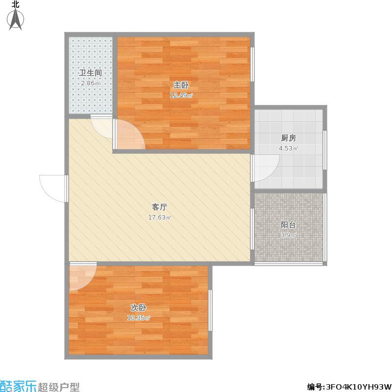 铁路新村58方两室一厅