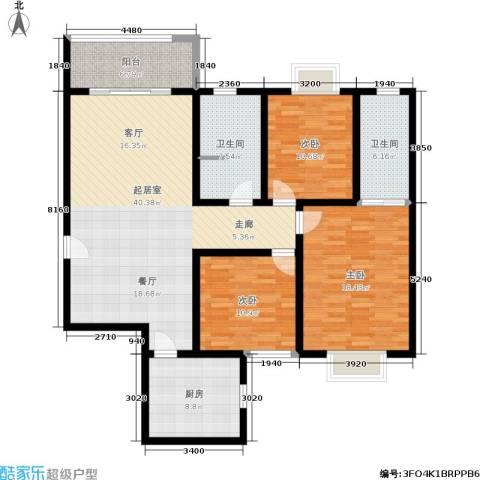 九州花园3室0厅2卫1厨156.00㎡户型图