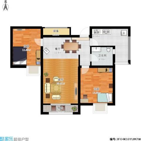 天房郦堂2室1厅1卫1厨102.00㎡户型图