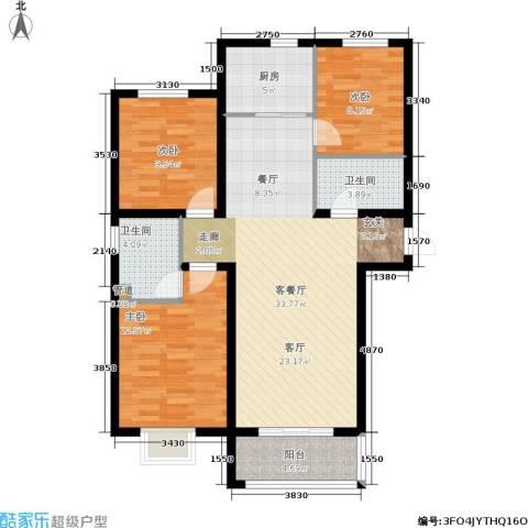 同美中央生活区3室1厅2卫1厨93.65㎡户型图