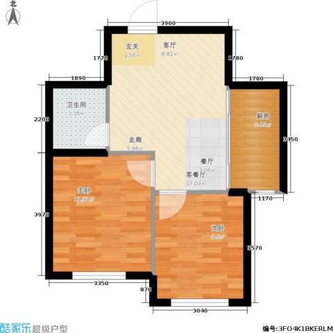 丰远・玫瑰城尚品2室1厅1卫1厨66.00㎡户型图