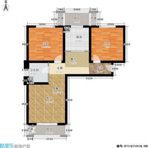 和骏新家园2室1厅1卫1厨92.00㎡户型图