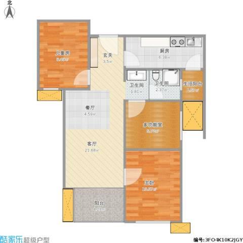 万科・金域东郡2室1厅1卫1厨83.00㎡户型图