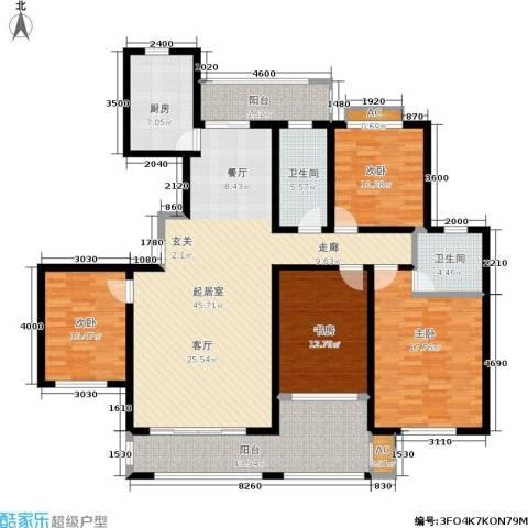 湘银纳帕溪谷4室0厅2卫1厨194.00㎡户型图