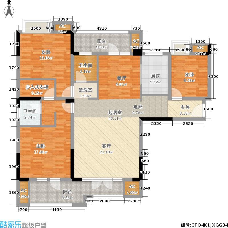 中建南湖壹号138.00㎡C1户型3室2厅