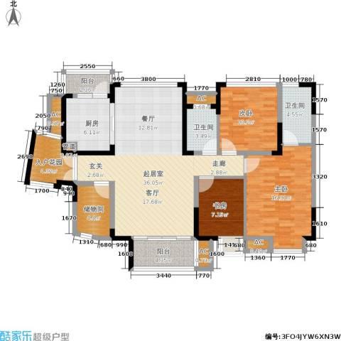 恒基水漾花城3室0厅2卫1厨121.00㎡户型图