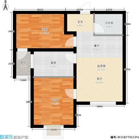 阳光绿城2室0厅1卫1厨69.00㎡户型图
