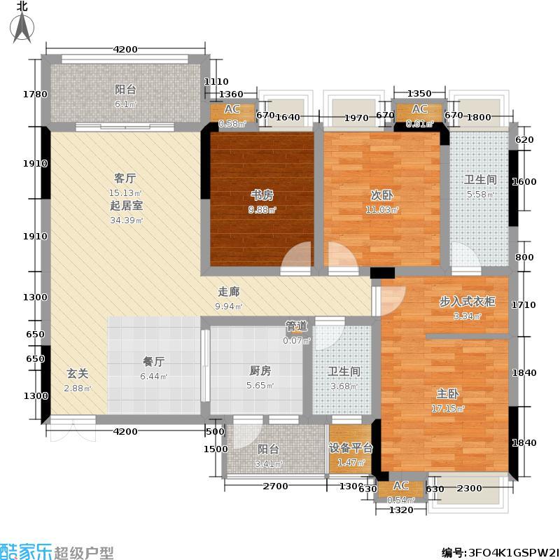彰泰睿城118.00㎡C3户型