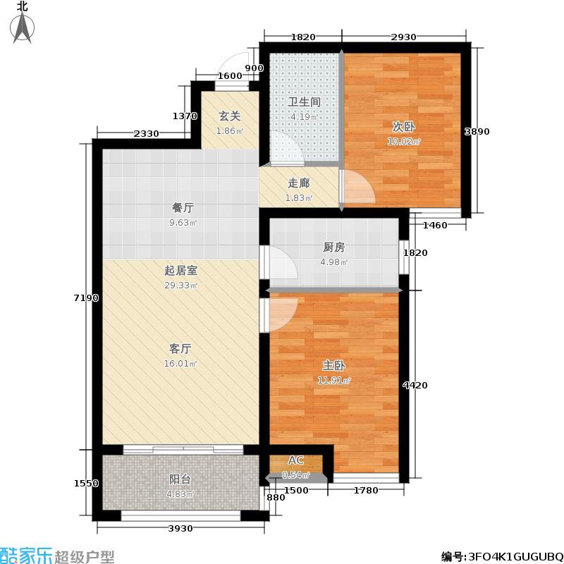 中弘卓越城90.80㎡3号楼、5号楼C2户型