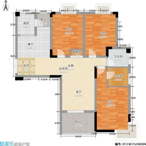 华谊城3室0厅2卫1厨141.00㎡户型图