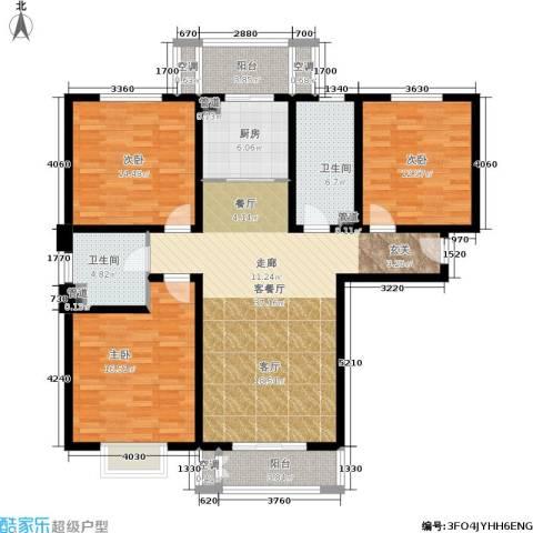 和骏新家园3室1厅2卫1厨126.00㎡户型图