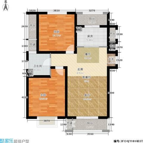 和骏新家园2室1厅1卫1厨94.00㎡户型图