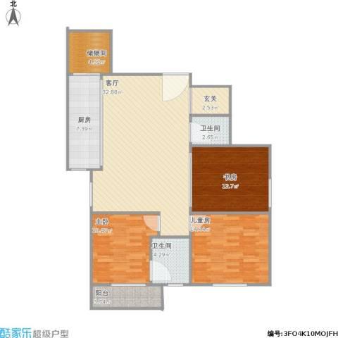 南洋大厦3室1厅2卫1厨127.00㎡户型图