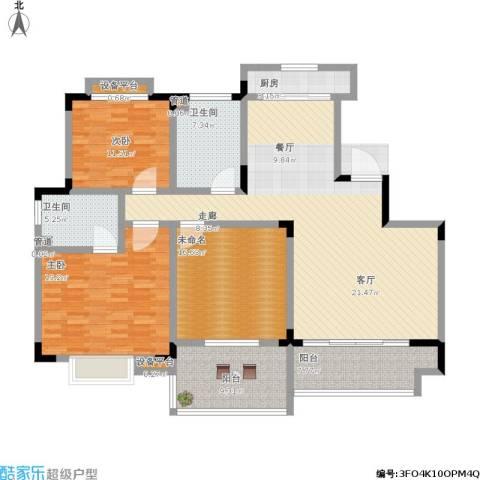 御庭苑2室1厅2卫1厨180.00㎡户型图