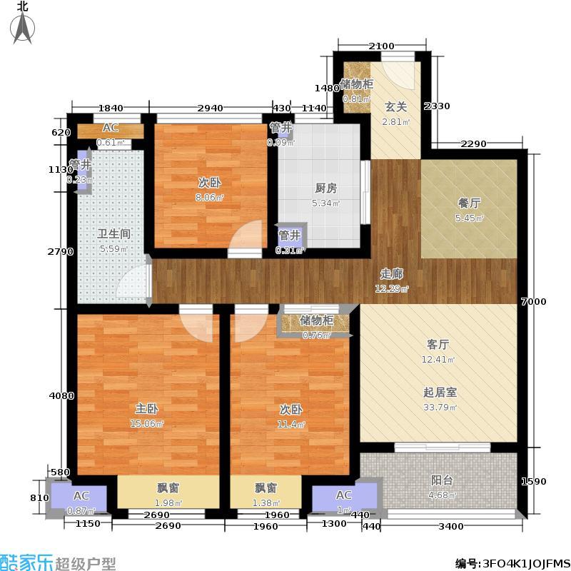 万科城103.00㎡C1户型3室2厅