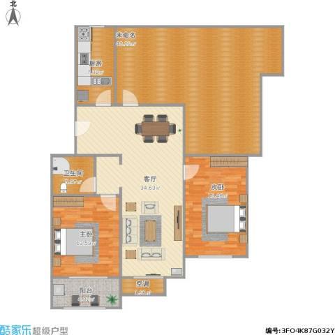 水韵名居2室1厅1卫1厨162.00㎡户型图