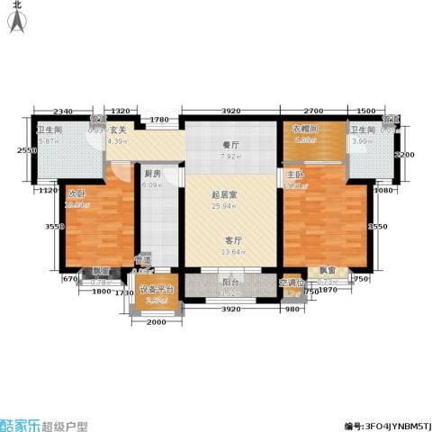 五矿榕园旷世公馆2室0厅2卫1厨110.00㎡户型图