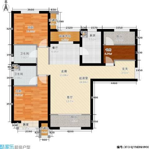 五矿榕园旷世公馆3室0厅2卫1厨130.00㎡户型图