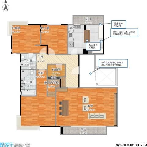 尚浦领世3室1厅2卫1厨179.00㎡户型图