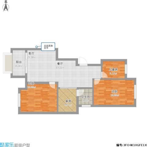 新城域3室1厅1卫1厨101.00㎡户型图