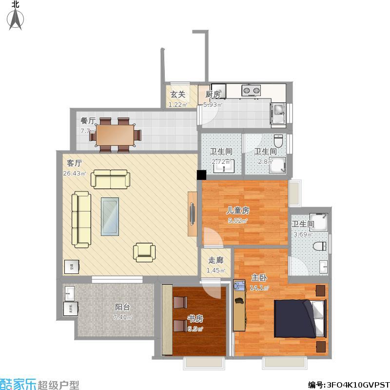 鑫城国际119平三室两厅